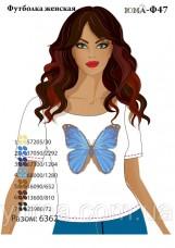 Женская футболка для вышивки бисером Бабочка Юма ЮМА-Ф47