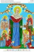 Схема для вышивки бисером на атласе Ікона Божої Матері всіх скорботних Радість (з грошиками)