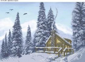 Схема для вышивки бисером на габардине Домик в горах, , 70.00грн., А3-К-288, Acorns, Пейзажи и натюрморты