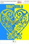 Схема для вышивки бисером на атласе Україна