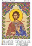 Схема вышивки бисером на атласе Св. мученик Евгений