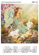 Схема вышивки бисером на атласе Ангелочек с друзьями