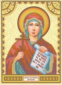Схема для вышивки бисером на холсте святая Наталия
