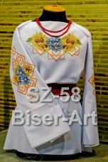 Заготовка для вышивки бисером Сорочка женская Biser-Art Сорочка жіноча SZ-58 (льон)