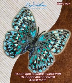 Набор для вышивки бисером Бабочка Стихофтальма годфри Вдохновение NBFL-034 - 115.00грн.