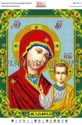 Схема для вышивки бисером на атласе Матір Божа Казаньска