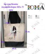 Эко сумка для вышивки бисером Мальвина 79