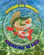 Схема вышивки бисером на атласе Залежний від риболовлі