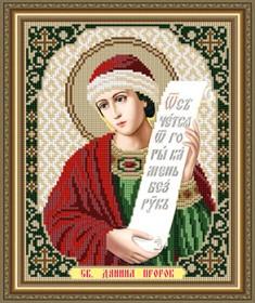 Схема вышивки бисером на габардине Святой Даниил Пророк