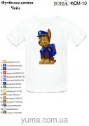Детская футболка для вышивки бисером Чейз