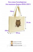 Эко сумка для вышивки бисером Хозяюшка 1