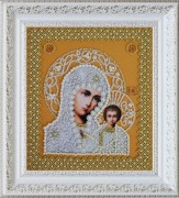 Набор для вышивки бисером Казанская Икона Божьей Матери (золото)