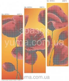 Схема вышивки бисером на атласе Маки (Триптих) Юма ЮМА-Т-8 - 180.00грн.