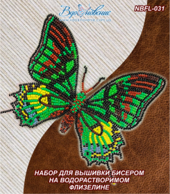 Набор для вышивки бисером Бабочка Тейнопальпус Императорский Вдохновение NBFL-031 - 115.00грн.