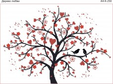 Схема для вышивки бисером на габардине Дерево любви Acorns А4-К-250