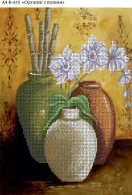Схема для вышивки бисером на габардине Орхидеи с вазами Acorns А4-К-445 - 45.00грн.