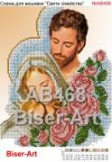Схема вышивки бисером на габардине Святе сімейство в квітах