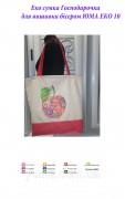 Эко сумка для вышивки бисером Мальвина 10