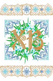 Схема для вышивки бисером на атласе Пасхальный рушник, , 158.00грн., AX2-061, А-строчка, Пасхальная вышивка