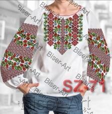 Заготовка для вышивки бисером Сорочка женская Biser-Art Сорочка жіноча SZ-71 (габардин)
