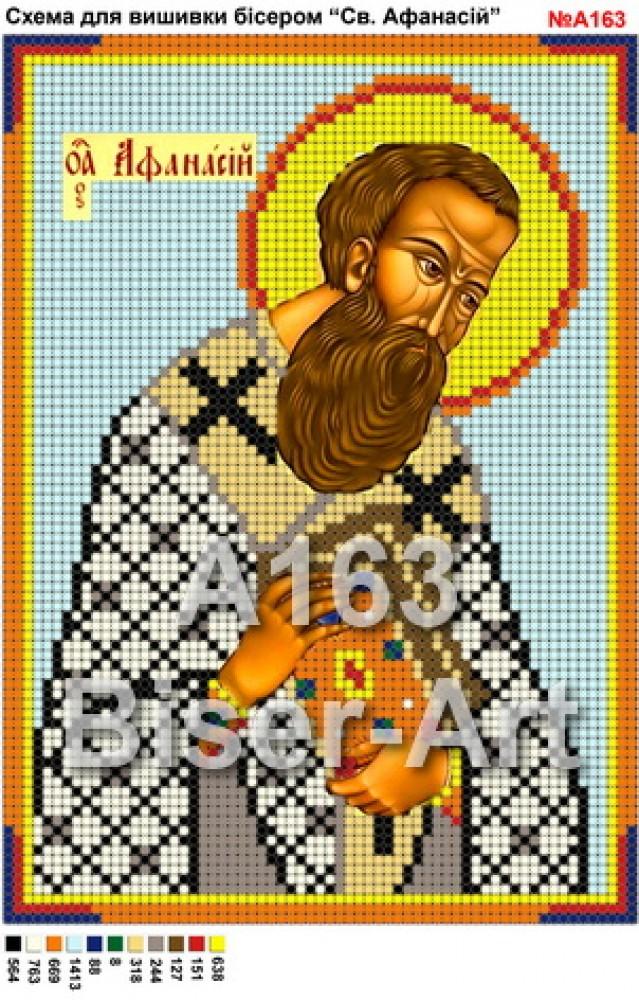 Купить Схема вышивки бисером на габардине Св. Афанасій Великий ... 148c4e3b04643