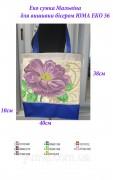 Эко сумка для вышивки бисером Мальвина 36