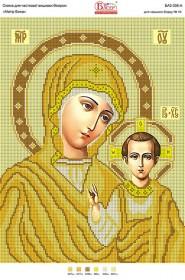 Схема для вышивки бисером на атласе Матір Божа Вишиванка БА3-305 атлас - 50.00грн.