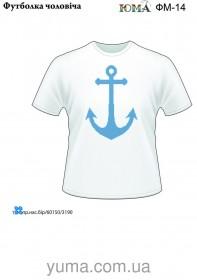 Мужская футболка для вышивки бисером Якорь, , 200.00грн., ФМ-14, Юма, Вышивка на мужских футболках