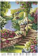 Схема вышивки бисером на атласе Пейзаж с озером