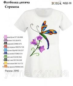 Детская футболка для вышивки бисером Стрекоза