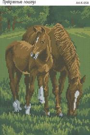 Схема для вышивки бисером на габардине Прекрасные лошади