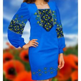 Заготовка женского платья на синем габардине Biser-Art Bis6043 - 470.00грн.