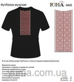Мужская футболка для вышивки бисером ФМЧ-5 Юма ФМЧ-5 - 184.00грн.