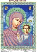 Схема вышивки бисером на атласе Богородица Казанская