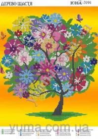 Схема вышивки бисером на атласе Дерево счастья Юма ЮМА-3191В - 62.00грн.