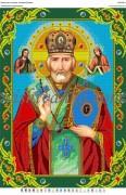 Схема для вышивки бисером на атласе Св Миколай Чудотворець