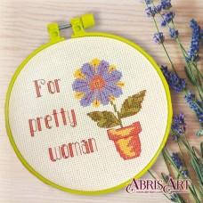 Набор для вышивки крестом Прекрасной женщине Абрис Арт АНМ-004