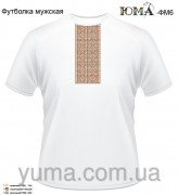 Мужская футболка для вышивки бисером ФМ-6