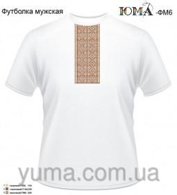 Мужская футболка для вышивки бисером ФМ-6, , 200.00грн., ФМ-6, Юма, Вышивка на мужских футболках