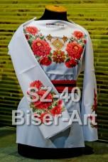 Заготовка для вышивки бисером Сорочка женская Biser-Art Сорочка жіноча SZ-40 (габардин)