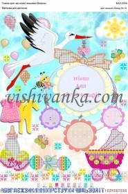 Схема для вышивки бисером на атласе Метрика для дівчинки, , 45.00грн., А3-233 атлас, Вишиванка, Метрики
