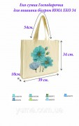 Эко сумка для вышивки бисером Хозяюшка 34