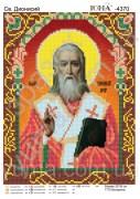 Схема вышивки бисером на атласе Св. Дионисий