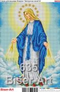 Схема вышивки бисером на габардине Непорочне зачаття Діви Марії
