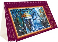Набор для вышивки бисером Календарь - Пейзажи Абрис Арт АК-002