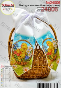 Пасхальный бант для вышивки бисером(нитками), , 48.00грн., В24006, Biser-Art, Пасхальная вышивка