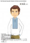 Заготовка мужской рубашки для вышивки бисером М11