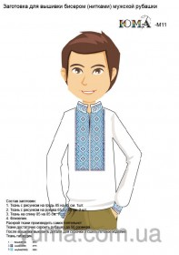 Заготовка мужской рубашки для вышивки бисером М11 Юма ЮМА-м11 - 442.00грн.