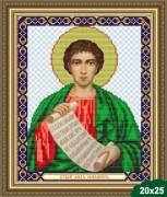 Рисунок на ткани для вышивки бисером Святой Филип