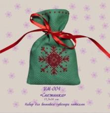Набор для вышивки сувенироного мешочка Снежинка OLANTA VM-004